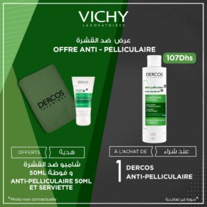 vichy dercos shampoing traitant anti pelliculaire cheveux normaux a gras 200ml optimized